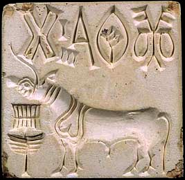 Unicorn image from Harappa (Pakistan/India), ~3500 B.C.